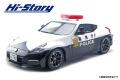 予約品 10月頃 ミニカー ハイストーリー Hi-Story レジンモデル 1/24 HS2402C NISSAN FAIRLADY Z NISMO PATROL CAR (2016) 高速道路交通警察隊31 4523231033297