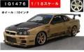予約品 2019年9月頃 ミニカー ignition model(イグニッションモデル) レジンモデル 1/18 IG1476 トップシークレット GT-R (BNR34) ゴールド 生産数:120