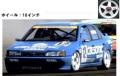 予約品 2020年2月頃 ミニカー ignition model(イグニッションモデル) レジンモデル 1/18 IG1762 カルソニック プリメーラ (#12) 1994 JTCC 十勝 120台限定 4573448887626