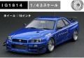 予約品 10月頃 ミニカー ignition model(イグニッションモデル) レジンモデル 1/43 IG1814 日産スカイライン GT-R Min's (R34) ベイサイドブルー 120台生産 4573448888142