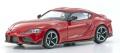 予約品 2020年3月頃 ミニカー KYOSHO 京商 ダイキャストモデル 1/64 KS07110R トヨタ GR スープラ (レッド) 4548565380398