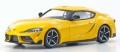 予約品 2020年3月頃 ミニカー KYOSHO 京商 ダイキャストモデル 1/64 KS07110Y トヨタ GR スープラ (イエロー) 4548565380404