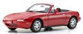 お取り寄せ予約品 11月〜2019年頃 ミニカー KYOSHO(京商) SAMURAIシリーズ レジンモデル(開閉機構ナシ) 1/18 KSR18031R ユーノス ロードスター (レッド) 限定700台 4548565333929