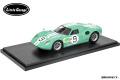 予約品 8月頃 ミニカー インターアライド Little Garage レジンモデル 1/24 LG2401GR プリンス PRINCE R380 (1966 JAPAN GP) グリーン9号車 4523231030258