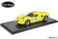 予約品 8月頃 ミニカー インターアライド Little Garage レジンモデル 1/24 LG2401YE プリンス PRINCE R380 (1966 JAPAN GP) イエロー8号車 4523231030241
