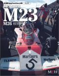 【写真集】ジョー・ホンダ レーシングピクトリアル4 「マクラーレン M23-M26 1973-78」