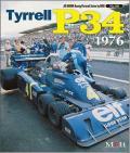 【写真集】ジョー・ホンダ レーシングピクトリアル6 「ティレルP34 1976」