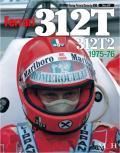 【写真集】ジョー・ホンダ レーシングピクトリアル7 「Ferrari 312T, 312T2 1975-76」