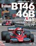 【写真集】ジョー・ホンダ レーシングピクトリアル8 「ブラハム BT46,46B,48&アルファロメオ 177,179」