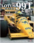 【写真集】ジョー・ホンダ レーシングピクトリアル10 「ロータス99T&100T 1987-88」