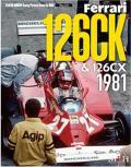 予約品 【写真集】ジョーホンダレーシングピクトリアル 第13弾 フェラーリ 126CK&126CX 1981