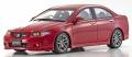 予約品 6月頃予定 ミニカー  OttO mobile (オットーモビル) レジンモデル(開閉機構なし) 1/18 OTM013RT ホンダ アコード ユーロR (レッド) 香港エクスクルーシブモデル 4548565401475