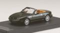 予約品 9月以降順次 ミニカー MARK43 レジンモデル 1/43 PM4398VGR ユーノス ロードスター (NA6CE) V-スペシャル 1993  ネオグリーン  4981932048574