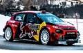 予約品 6月頃 ミニカー SPARK(スパーク) レジンモデル 1/43 S5974 シトロエン Citroen C3 WRC Citroen Total WRT No.1 優勝 Rally Monte Carlo 2019 Citroen Racing's 100th victory in World Rally Championship S. Ogier - J. Ingrassia 9580006959744