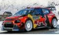 予約品 6月頃 ミニカー SPARK(スパーク) レジンモデル 1/43 S5975 シトロエン Citroen C3 WRC Citroen Total WRT No.4 Rally Monte Carlo 2019 E. Lappi - J. Ferm 9580006959751