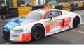 予約品 2019年6月頃 ミニカー SPARK(スパーク) レジンモデル 1/43 SA166 Audi R8 LMS No.28 Audi Sport Team WRT Speedstar FIA GT World Cup Macau 2018 Christopher Haase  Limited 300 9580006781666