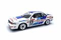 予約品 3月頃 ミニカー TARMAC WORKS(ターマックワークス) 1/64 T64-036-89MGP17 トヨタ Toyota Corolla Levin AE92 Macau Guia Race 1989 9580015714648