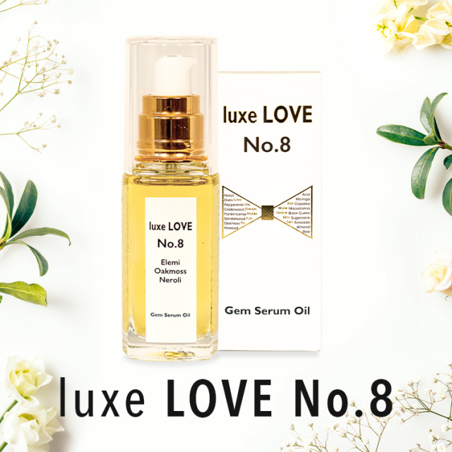 luxe LOVE No8 リュクス ラブ