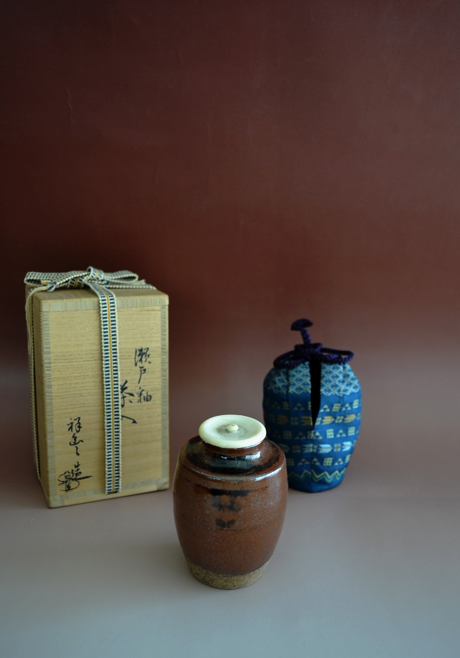 瀬戸茶入 須田祥豊作 茶道具