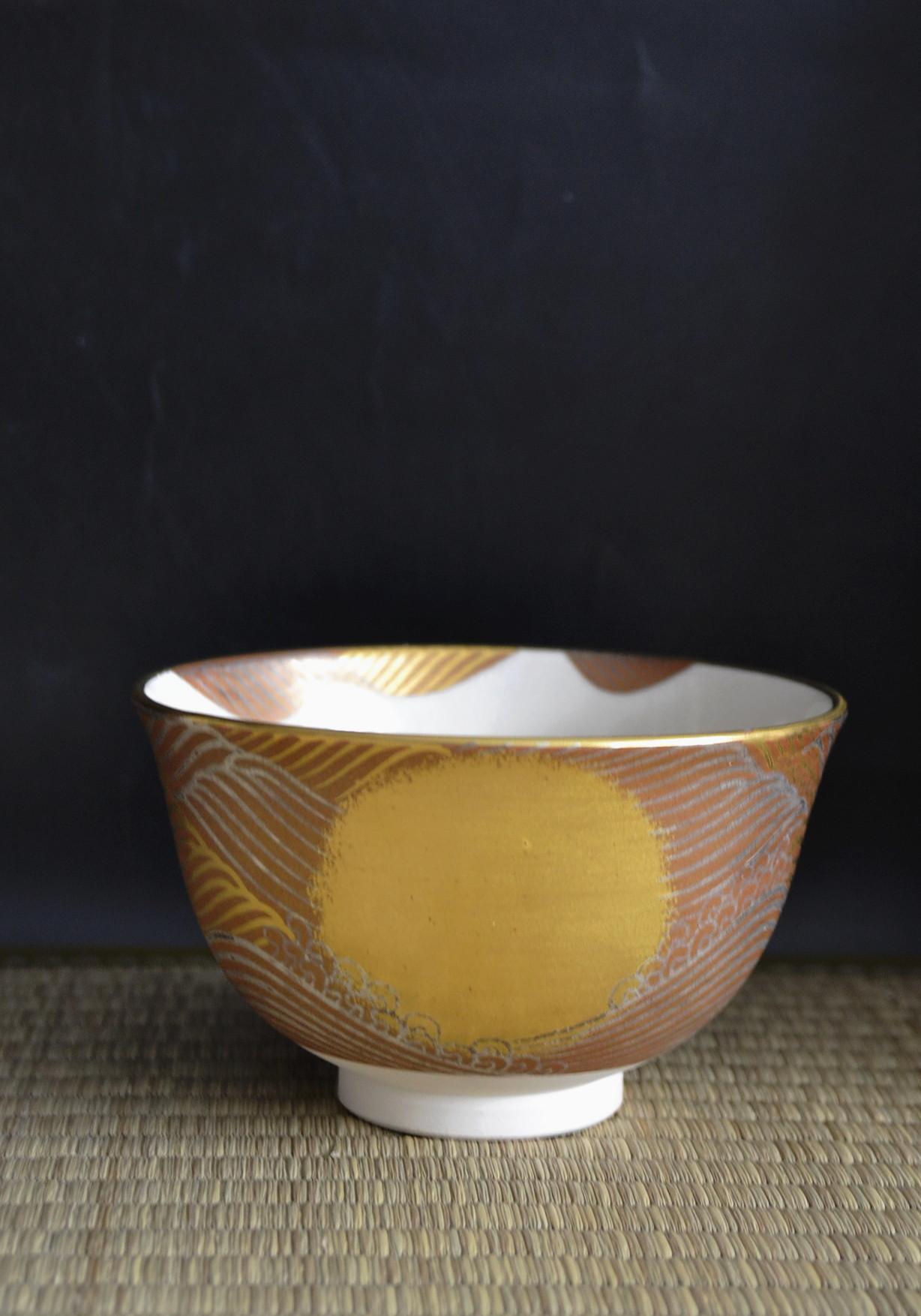 次阿山作 金銀彩日の出茶碗