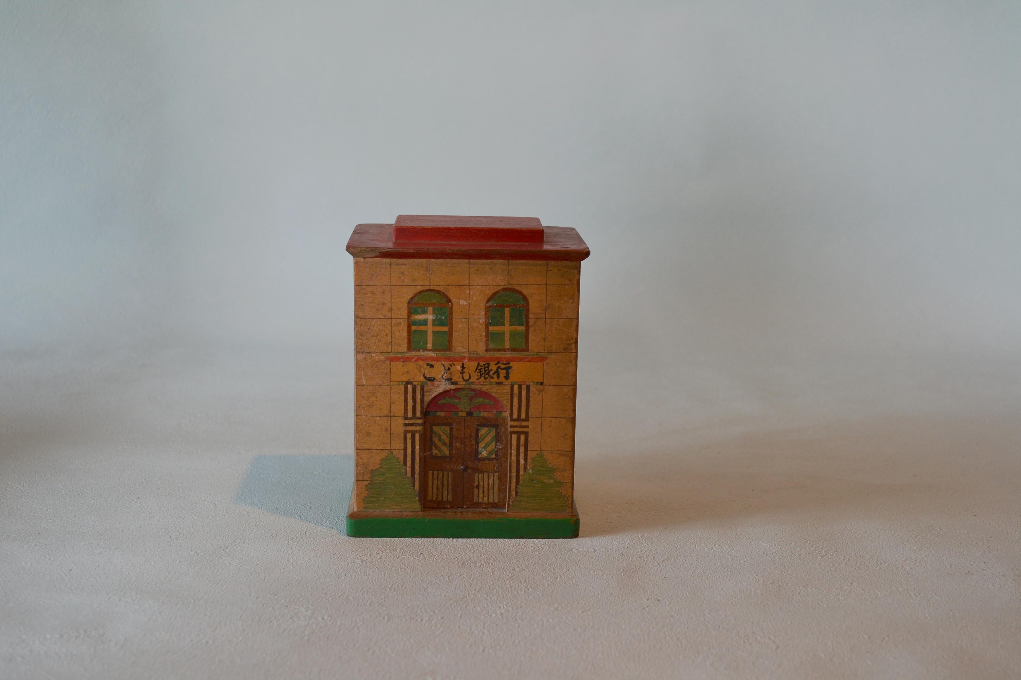 レトロ貯金箱