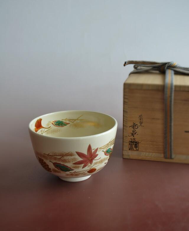 相模竜泉 色絵吹奇画茶碗 茶道具 秋のお茶碗