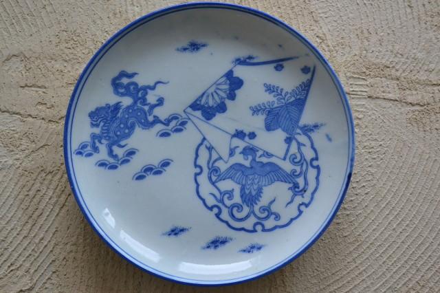 染付印判 麒麟・鳳凰紋中皿 18.5cm皿