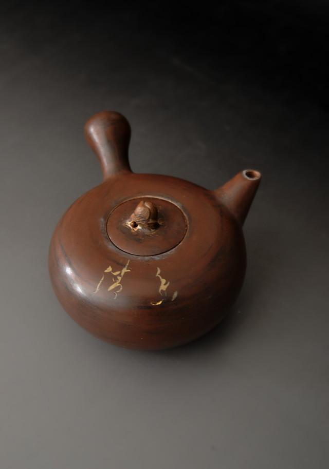 中国越州窯 急須 煎茶 中国茶