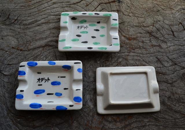 昭和レトロ 陶器の灰皿 未使用 三色セット 引手金具