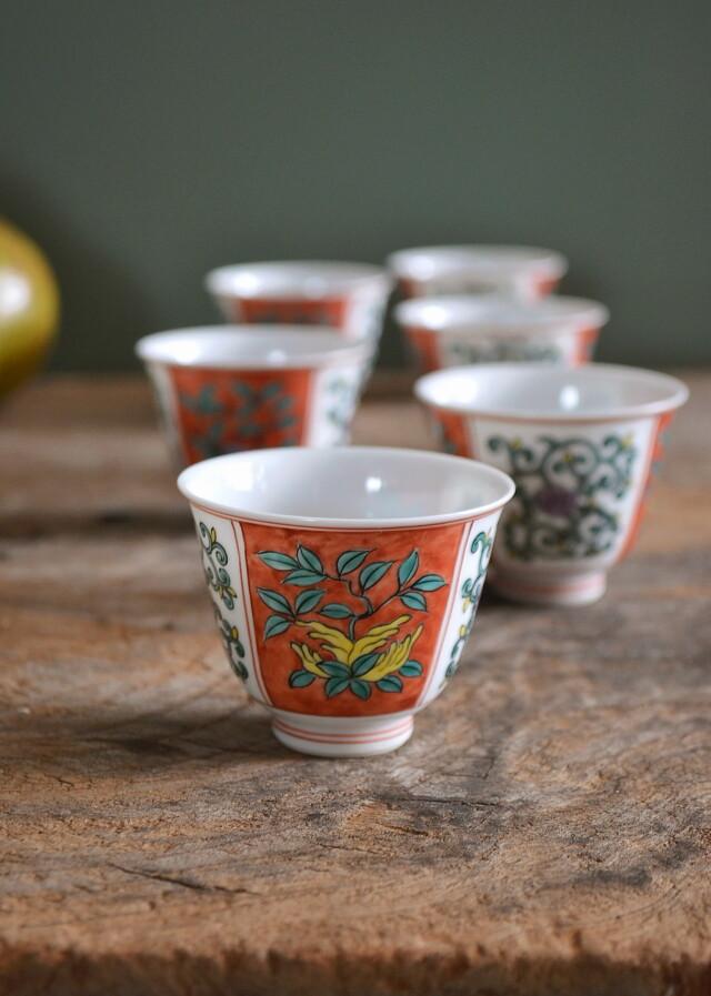 色絵瑞果煎茶碗 御室焼 北村和善作