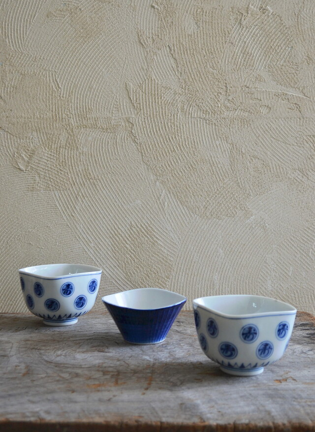染付け丸紋寿・瑠璃釉番傘形向付3点セット 茶碗 鉢