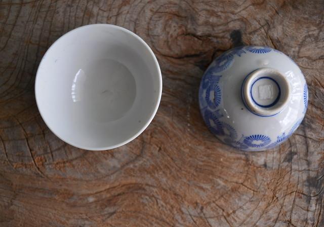 印判文様煎茶碗 五客組 昭和レトロ