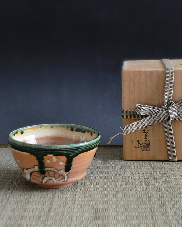 加藤十右衛門作 織部茶碗