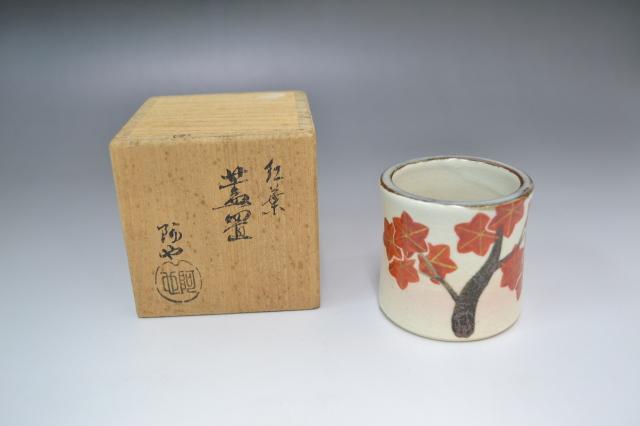 福森阿也作 蓋置 「紅葉」 茶道具 秋茶道具