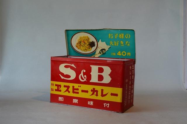 S&Bカレー缶
