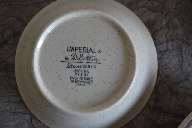 imperial スープ皿