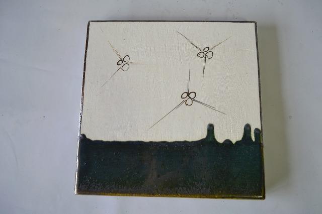 織部釉敷板