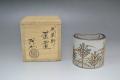 福森阿也作 蓋置 「武蔵野」 茶道具 秋茶道具