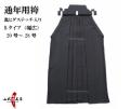袴 奥ヒダステッチ入り Bタイプ(幅広) 20~28号【H-052】