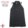 袴 ポプリン 大 20号~28号 受注生産品 納期約1-1.5ケ月 【H-123】
