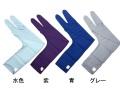 三つ下カケ カラー 全10色【J-151】【ネコポス対象】