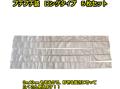 プチプチ袋 5枚セット W160mm×H2400mm ペコリなし 封筒型 d36 【X-002】