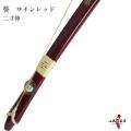 葵 二寸伸 弓道 弓 商品番号A-003 弓具 海外発送 山武弓具店