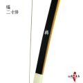 橘 二寸伸 弓道 弓 商品番号A-010 弓具 海外発送 山武弓具店