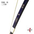 特製 粋(とくせい すい)二寸伸 弓道 弓 商品番号A-015 弓具 海外発送 山武弓具店