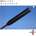 ターキー ブラック 2014シャフト 6本組【D-1023】