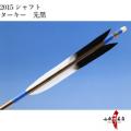 ターキー 先黒 2015シャフト 6本組【D-1530】