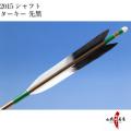 ターキー 先黒 2015シャフト 6本組【D-1531】