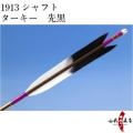 ターキー 先黒 1913シャフト 6本組【D-1534】