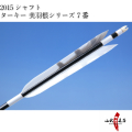 ターキー 美羽根シリーズ 7番 2015シャフト 6本組【D-1572】